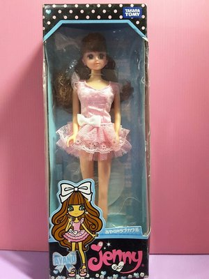 【Mika】珍妮娃娃好朋友 Ayano 亞也乃 Jenny 莉卡 Licca*現貨