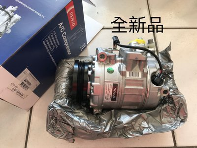 DENSO原裝全新品 冷氣壓縮機 BMW E39/E60/E46/E53/F10/F01/E65