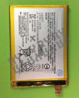 Ry維修網-適用 Sony Z5 Premium Z5P 電池 連工帶料 600元
