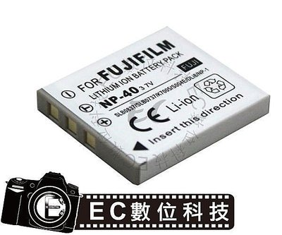【EC數位】FUJI Z5 Z3 F710 F610 F650 F480 V10 J50 專用 NP-40 電池