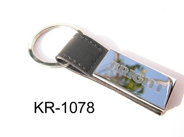【銘記心禮】KR-1078皮飾夾心鑰匙圈、鎖圈(免費刻字)畢業禮、企業贈品,公關禮