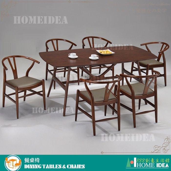 『888創意生活館』022-TK245X東京灣湖桃色135餐桌$6,800元(17-1餐廳專用餐桌餐椅caf)屏東家具