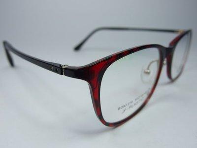 【信義計劃眼鏡】Bonkers 塑鋼眼鏡 Betapla 超輕超彈性 記憶膠框有鼻墊 超越 Silhouette 詩樂