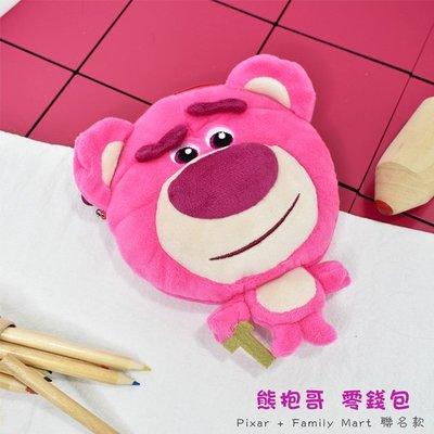 【鉛筆巴士】現貨! 熊抱哥零錢包(聯名款) 掛飾 鑰匙圈 可愛玩具總動員 迪士尼皮克斯 吊飾 衛生棉包 k1902043