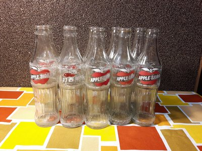 復古珍藏館  懷舊汽水瓶 蘋果西打 黑松汽水 6瓶400