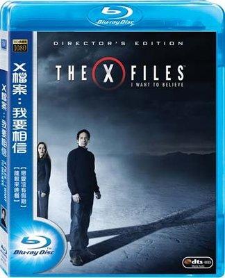 合友唱片 X檔案:我要相信 X Files: I Want To Believe BD 特價出清商品