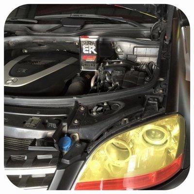 Mercedes Benz 專用機油 ER酯類機油~讓您享受愛車引擎拉轉的同時,也能保護愛車引擎