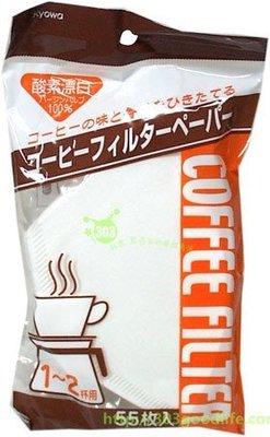 303生活雜貨館  咖啡濾紙(份量有咖啡濾紙1-2杯55入)  4969757105696