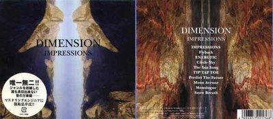 (甲上唱片) Dimension 2張日版專輯一起賣 Impressions + Loneliness