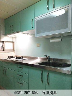 廚具工廠直營: 中和廚具 304不鏽鋼廚具 櫻花廚具 小套房廚具 西班牙賽麗石 石英石廚具 美耐板流理台 韓國LG人造石
