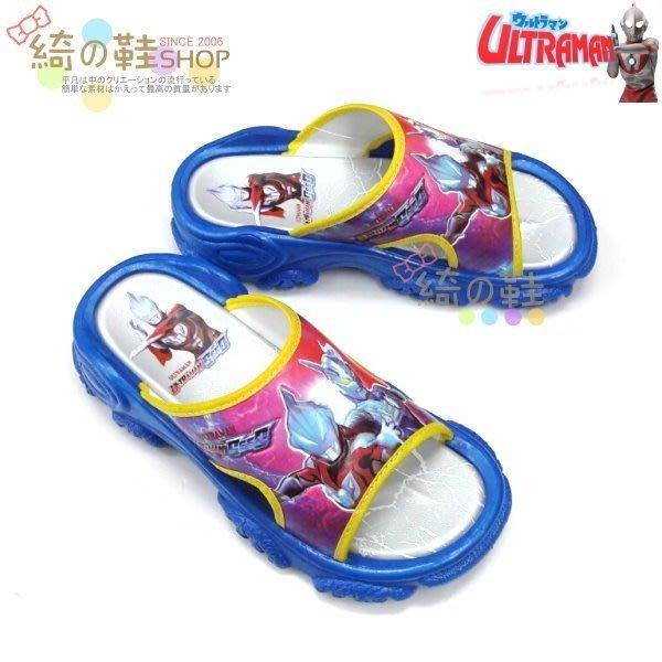 ☆綺的鞋鋪子☆新款上市【奧特曼】02 藍色 55 兒童室外拖鞋 輕便拖鞋台灣製造 MIT╭☆