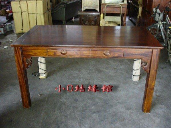 小o結緣館仿古傢俱..5尺1會議桌(6抽)餐桌'泡茶桌''餐桌(154)(雞翅木)154x88x81