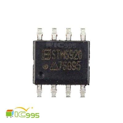 (ic995) STM6920 SOP-8 雙N溝道 E nhancement模式 場效應 IC 芯片 #0925