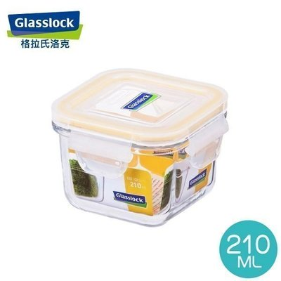 《享購天堂》GlassLock強化玻璃微波保鮮盒210ML【RP545】玻璃保鮮盒 密封盒 微波便當盒 嬰兒副食品 基隆市