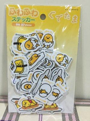 *凱西小舖*日本進口正版三麗鷗蛋黃哥泡棉貼紙