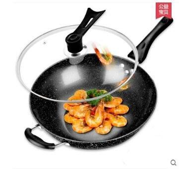 麥飯石無油煙電磁爐通用炒鍋鍋具LYH3543