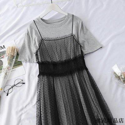 時尚氣質網紗裙套裝裙女夏裝新款韓版短袖T恤俏皮波點兩件套