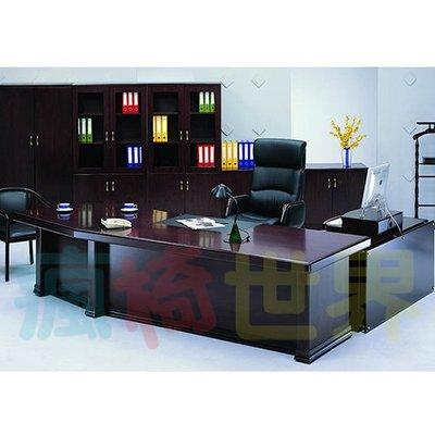 《瘋椅世界》OA辦公家具全系列 高級木製主管桌 EN-306 (董事長桌/老闆桌/辦公桌/工作桌)