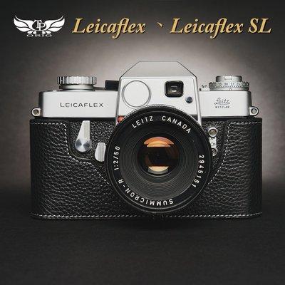 【台灣TP】  LEICAFLEX  LEICAFLEX SL 底片機 真皮底座  牛皮  相機包 相機皮套