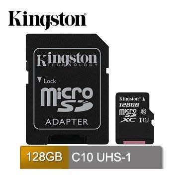 [百威電子]終身保金士頓 KINGSTON 128GB MicroSDXC U1 記憶卡(SDC10G2/128GBFR