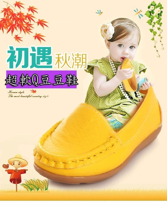 【韓菲小姐】韓版兒童皮鞋女童公主鞋單鞋男童皮鞋潮童鞋寶寶豆豆鞋21~35碼