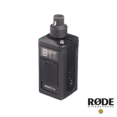 『e電匠倉』RODE RODELink TXXLR TX-XLR Transmitter XLR 無線發射器