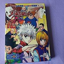 全職獵人卡通片DVD全套 1-70集