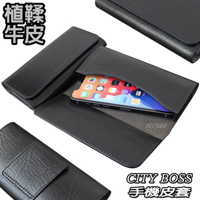 植鞣牛皮 Samsung Galaxy A52 5G 手機皮套 CITY BOSS 真皮腰掛皮套 台灣製造 BW89