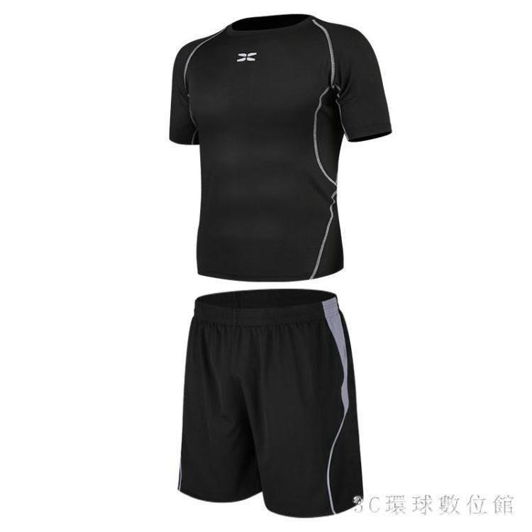 【全天賣場】 夏季運動套裝男跑步籃球裝備健身房速干QTMQ2730