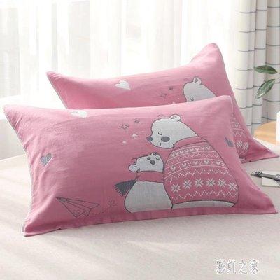 枕巾 棉質枕巾一對裝紗布全棉成人單雙通用枕頭巾情侶 DR1416