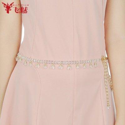 肚皮舞水晶鉆流蘇水滴腰鏈  新款肚皮舞服裝腰部配飾腰封女