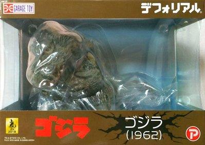 日本正版 X PLUS DEFOREAL 哥吉拉 1962 模型 公仔 日本代購