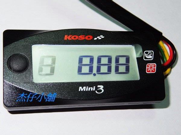 【杰仔小舖】KOSO迷你3/MINI 3空燃比碼表(含轉接線),適用:新勁戰/BWS125/GTR AERO/NEW C