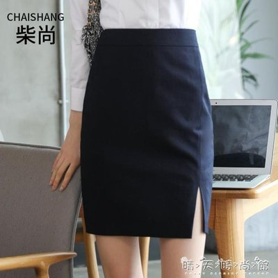 半身職業裙子女夏2018新款裝高腰開叉工作一步包臀黑色西裝裙