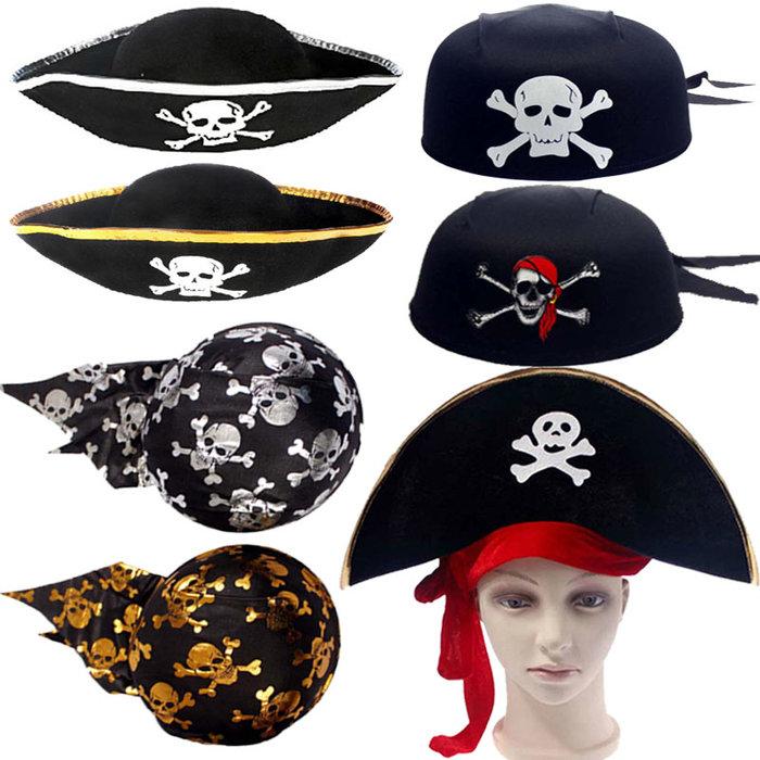 萬圣節道具舞會派對加勒比海盜服裝帽子船長帽南瓜海盜帽海盜道具(200元以上發貨