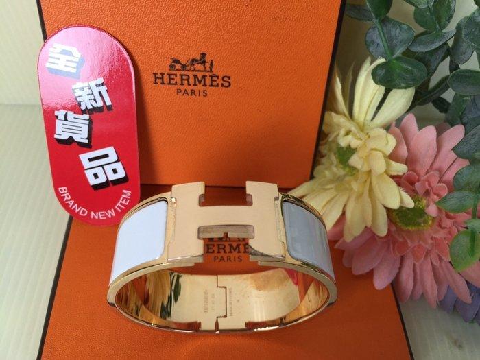 《真愛名牌精品》Hermes 中版法瑯手環  白色+H玫瑰色  s號**全新**代購