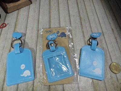 時尚精巧鑰匙圈 相片透明夾層 行動條碼夾層 藍色白大象汽球圖騰 扣環扣圈  共3個一起