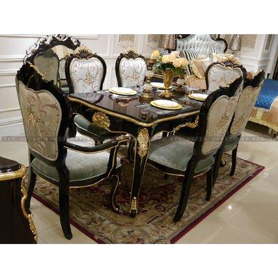 [紅蘋果傢俱]MDS-004 餐桌椅 新古典 現代 歐式 法式
