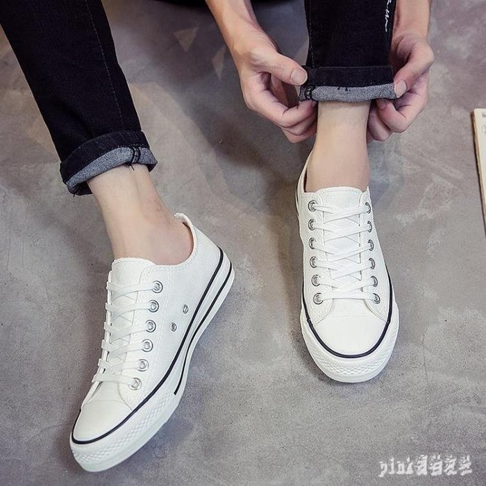 大尺碼 大號男帆布鞋系帶低幫休閒鞋布鞋學生白鞋透氣45 46 47 48加大碼 aj10237一件免運