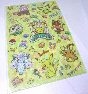 帶回@Pokémon寶可夢 *繽紛神奇寶貝寶可夢文件夾