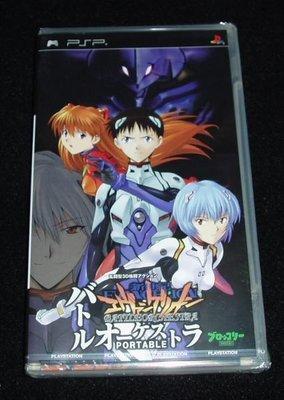 PSP  新世紀福音戰士 戰鬥交響曲 攜帶版 (日文/亞版) 【板橋魔力】