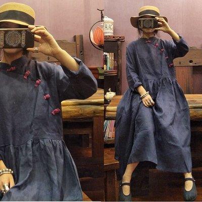 【子芸芳】原創立領斜襟盤扣寬鬆純亞麻長袖連衣裙