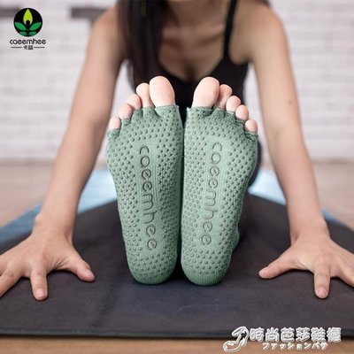 (全館免運)卡益瑜伽襪子防滑專業女硅膠...