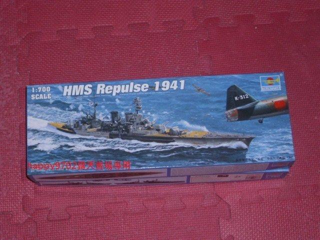 現貨 1/700 TRUMPETER 英國海軍 反擊號 戰列 巡洋艦 1941 05763