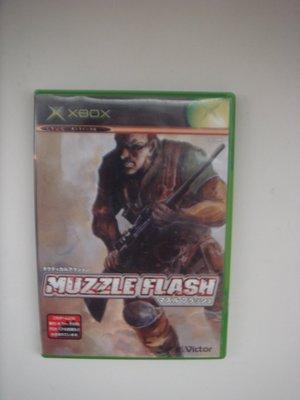 XBOX MUZZLE FLASH (360可玩)