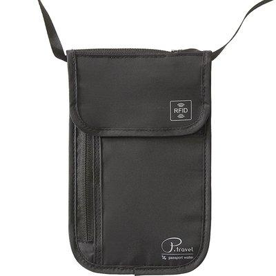 熱賣款【現貨】護照夾 貼身防盜RFID運動護照包機票護照夾保護套防水收納包多功能證件包