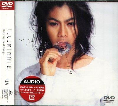 K - UA Illuminate the very best songs - 日版 2DVD-AUDIO - NEW