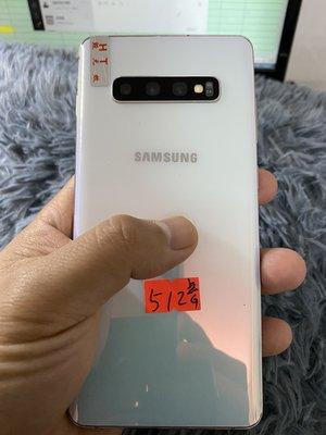 三星Samsung S10+ plus 8+512GB 855cpu 左一小黑點不影響顯示