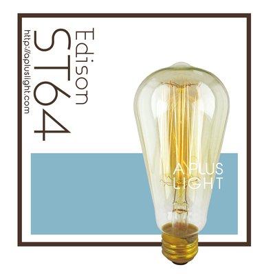 A+LIGHT[AplusLight]ST64愛迪生燈泡E27/40W|β