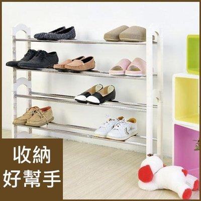 鞋架 置物架 玄關【居家大師】SH52 日系可疊伸縮鞋架2入 鞋櫃/外宿/茶几/收納